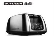 BUYDEEM北鼎D602烤面包机说明书