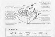 荣事达波轮洗衣机XQB46-328说明书