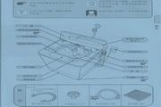 荣事达波轮洗衣机XQB50-68说明书