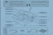 荣事达波轮洗衣机XQB50-98说明书