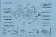 荣事达波轮洗衣机XQB50-149说明书