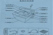 荣事达波轮洗衣机XQB50-168说明书