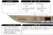 荣事达波轮洗衣机XQB65-526说明书