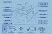 荣事达波轮洗衣机XQB50-149(356)说明书