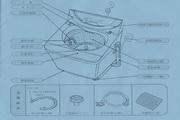 荣事达波轮洗衣机XQB50-238(258)说明书