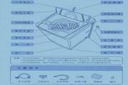 荣事达波轮洗衣机XQB50-458578576使用说明书
