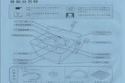 荣事达波轮洗衣机XQB55-118A说明书