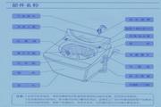荣事达波轮洗衣机XQB55-486使用说明书