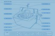 荣事达波轮洗衣机XQB55-558568使用说明书