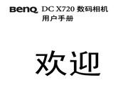 明基 DCX720数码相机说明书