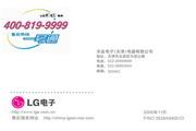 LG LSUY32H12空调 使用说明书
