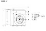 爱国者 V700数码相机说明书
