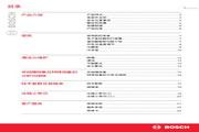 博世 KKV20128TI冰箱 使用说明书