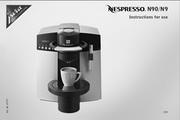 JURA NESPRESSO N90咖啡机 英文使用手册