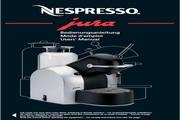 JURA NESPRESSO N3咖啡机 英文使用手册