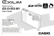 卡西欧 Exilim数码相机说明书