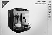 JURA IMPRESSA X5咖啡机 英文使用手册