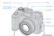 京瓷 410R数码相机英文说明书