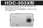 日立 HDC-303x数码相机说明书