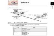 联想LJ7500激光打印机使用说明书