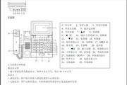 侨兴HSM(1)系列电话机说明书
