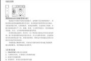 侨兴HL8188P系列电话机说明书
