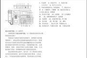 侨兴HL8188P/TDL(3)智能液晶来电显示数码答录电话机说明书
