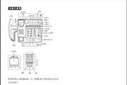 侨兴HCD8188(1)TSDL-85智能液晶来电显示电话机说明书
