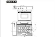 侨兴HCD8188(1)TSDL-75-1智能液晶来电显示电话机说明书