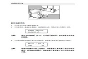 联想LJ3220A激光打印机使用说明书