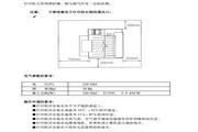 联想LJ3010A激光打印机使用说明书