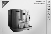 JURA IMPRESSA S85咖啡机 英文使用手册