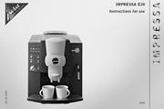 JURA IMPRESSA E30咖啡机 英文使用手册
