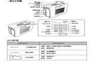 呈妍HiTi P110S打印机使用说明书