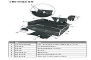 利盟S410 Series型打印机使用说明书