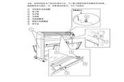 Mimaki CG100AP打印机说明书