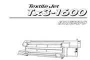 Mimaki TX3-1600打印机说明书