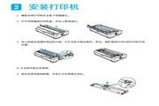 爱普生EPSON LQ-136KW打印机使用说明书