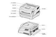 利盟E330打印机使用说明书