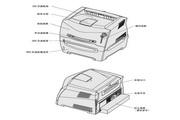 利盟E232打印机使用说明书