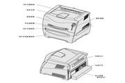 利盟E230打印机使用说明书