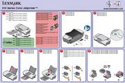 利盟Z816打印机使用说明书