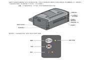 利盟E120n打印机使用版说明书