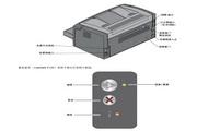 利盟E120打印机使用版说明书