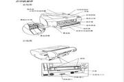 爱普生STYLUS PRO 4880C打印机使用说明书