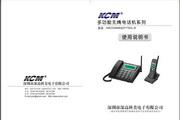 深高科美HWCD9999(8)P/TSDL-B电话机说明书