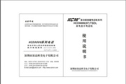 深高科美HCD9999(57)TSDL电话机说明书