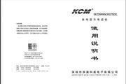 深高科美HCD9999(50)电话机说明书