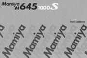 Mamiya M645 1000S数码相机说明书