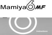 Mamiya 6MF数码相机说明书